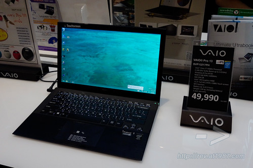 Sony VAIO Pro Hand-on