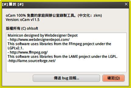 ilowkey.net-20130623019.png