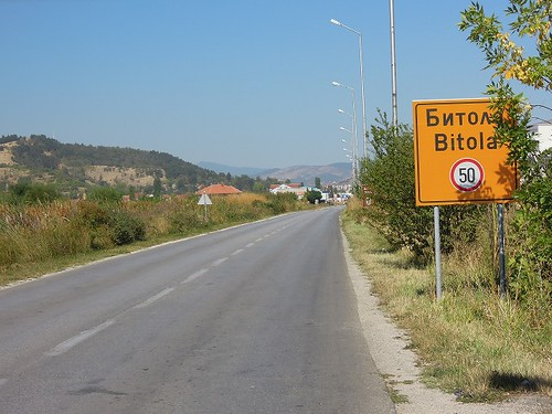 マケドニア入国