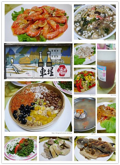 [南投●水里] 車埕酒莊餐館 — 參觀酒莊前先用梅子風味餐填飽肚子吧