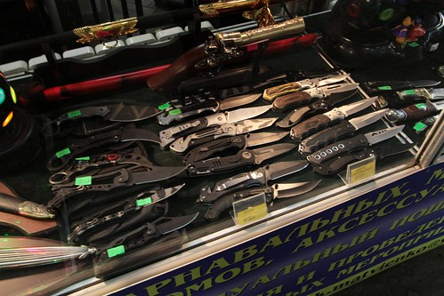 Need a hunting knife?