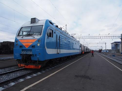 Nizhneudinsk, Russia