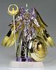 [Imagens] Saint Cloth Myth - Athena Kamui 11447551083_61090d89e0_t