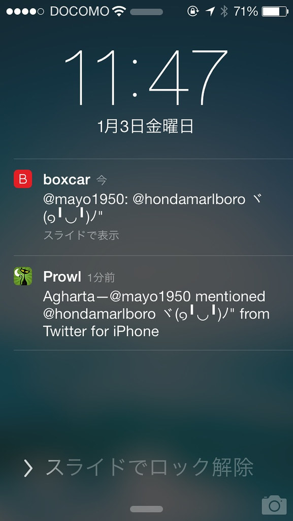 08Notification Twitter Mention