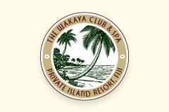 访问斐济瓦卡亚岛酒店