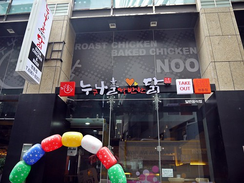 MyeongDong Day Adventure