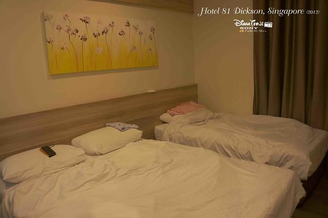Hotel 81 Dickson Singapore 04