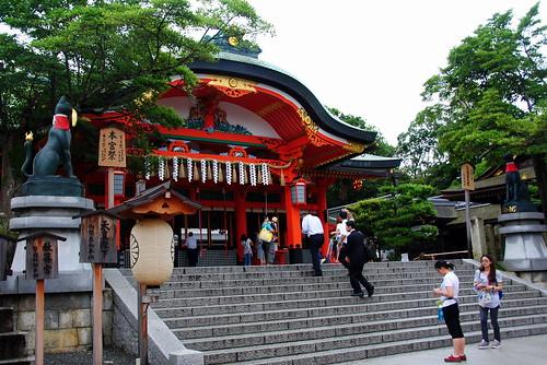 Kyoto Day Three 088r