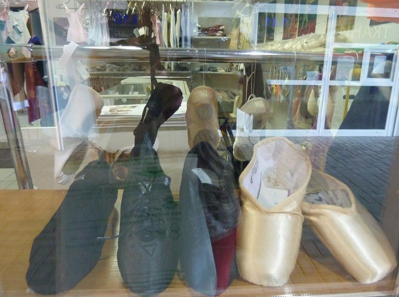 магазин обуви для балета и танцев Минск
