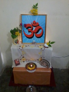 AUM @ Guru Poornima