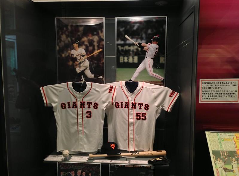 野球殿堂博物館 #2
