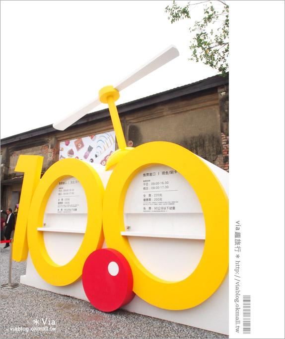【高雄哆啦a夢展覽2013】來去高雄駁二藝術特區~找哆啦A夢旅行去!3