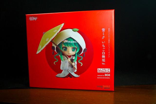 白無垢 Yukimiku (2)