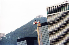 Hong Kong ?? Special Administrative Region of the Peoples Republic of