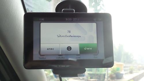 เชื่อมต่อกับสมาร์ทโฟนผ่าน Smartphone Link app แล้วรับพิกัดปลายทางจากสมาร์ทโฟนมาเพื่อใช้นำทางได้