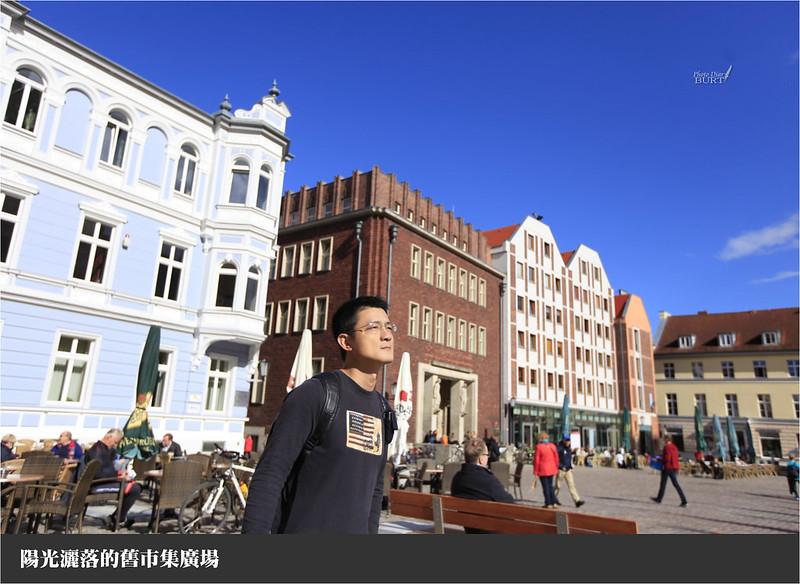 陽光灑落的舊市集廣場