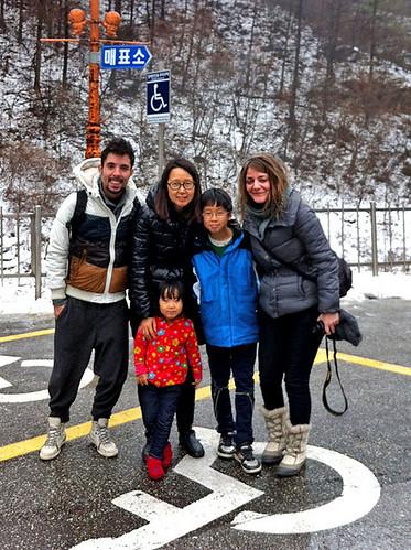 Donghae - Euseong y sus niños