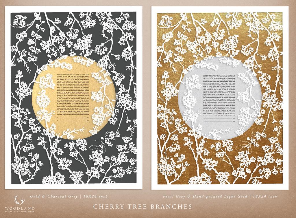 woodland papercutss most recent Flickr photos Picssr