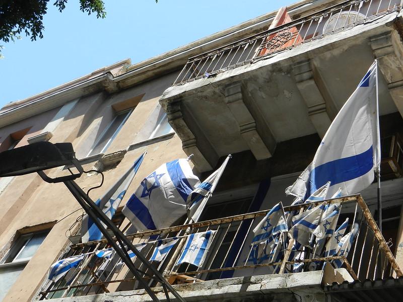 Тель Авив Израиль