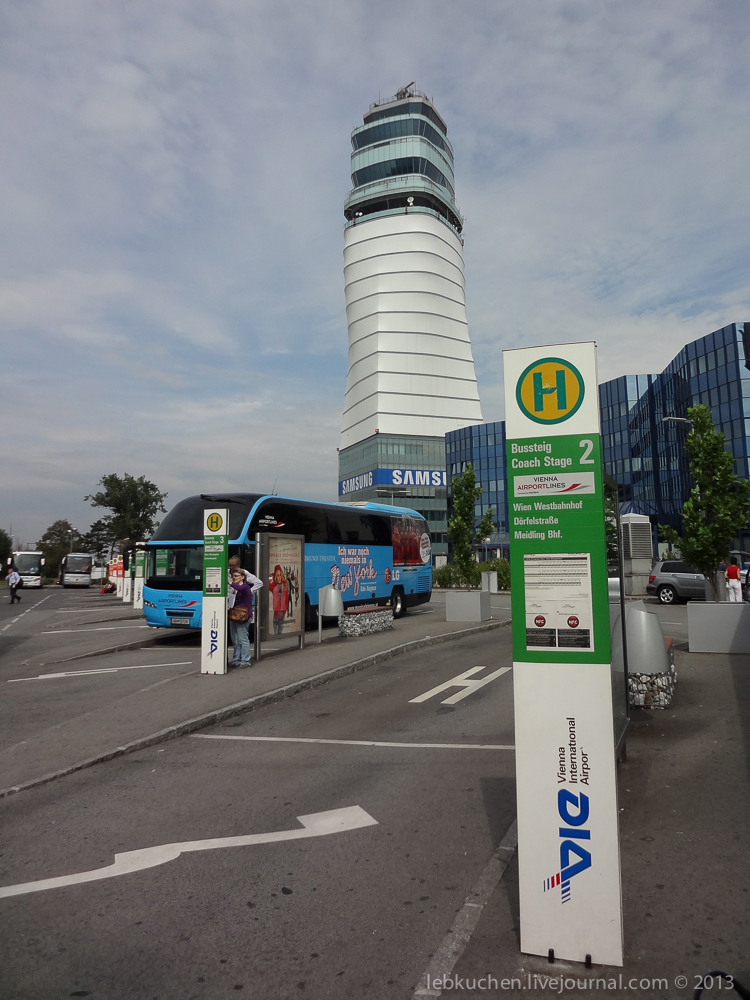 2013-09-08-vienna-airport-00129