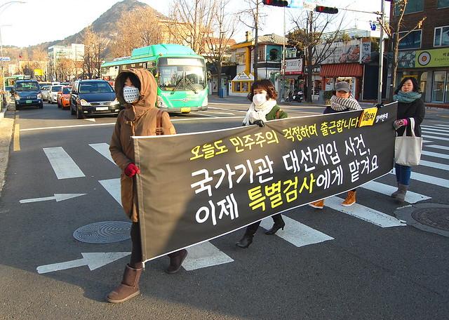 20131128_국가기관대선개입특검촉구출근길행진(18일차)-08