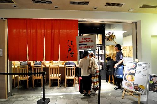 Menya Shichisai - Ramen Street - Tokyo Station