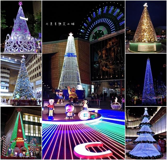 0 台北歡樂耶誕城