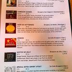 ベルギービール大好き!! ホフブルース Hofblues カメレオン ドンケール Kameleon Donker