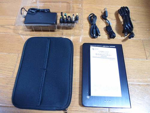サンワサプライパソコン用モバイルバッテリー