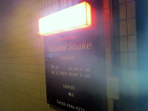 Grand Shake(練馬)