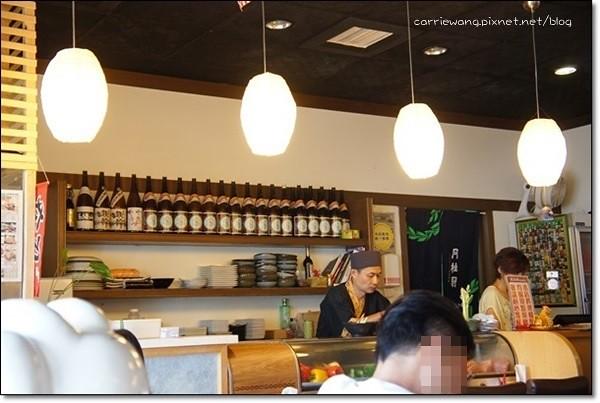 花山椒和風料理 (4)