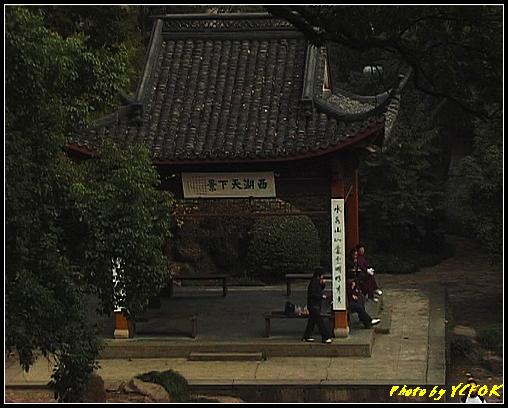 杭州 西湖 (其他景點) - 202 (白堤上的孤山 中山公園)