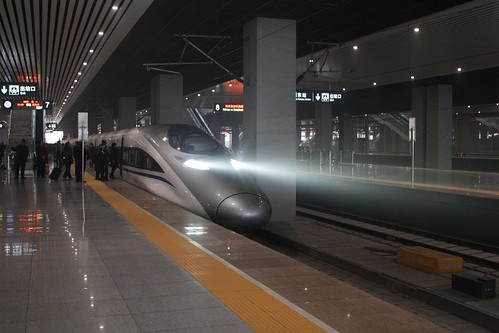 China Railways high speed train at Zhengzhou East Railway Station