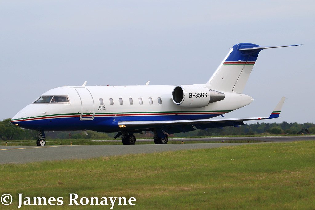 B-3566 - CL60 - Bellview Airlines