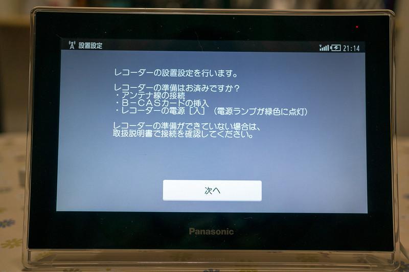 DSC05329.jpg
