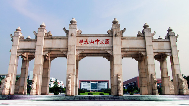 East Campus, Sun Yat-sen University.