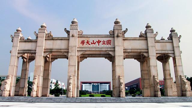 East Campus, Sun Yat-sen University.