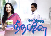 14196860458 4cd8720f7e o Sonnathu Neethane – Episode 252 On Friday, 13/06/14