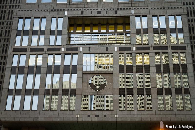Gobierno Metropolitano de Tokio-47