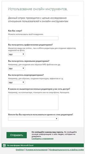 umfrage7