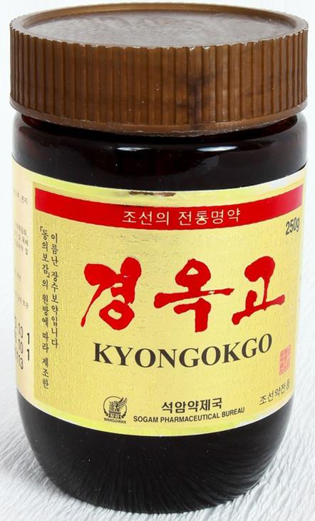 Kyongokgo