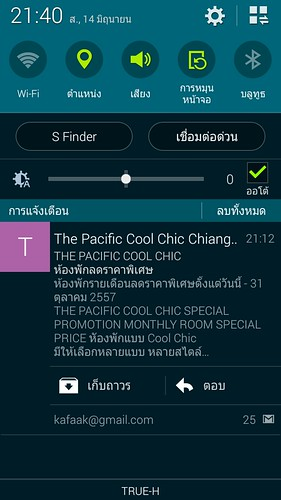 Notifications ของ Samsung Galaxy K Zoom