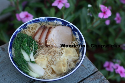 Chinese Bok Choy Char Siu (Barbecued Pork) Wonton Noodle Soup 1