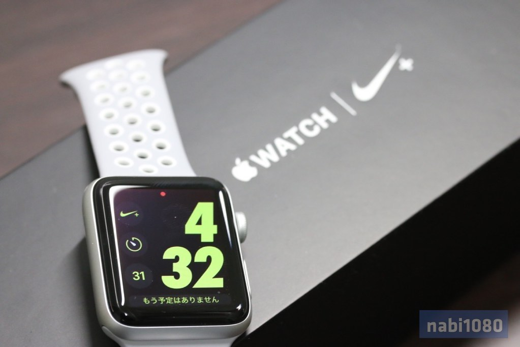 Apple Watch Nike+04