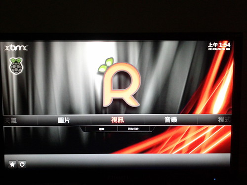 Raspbmc-Pi