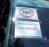 car150-1