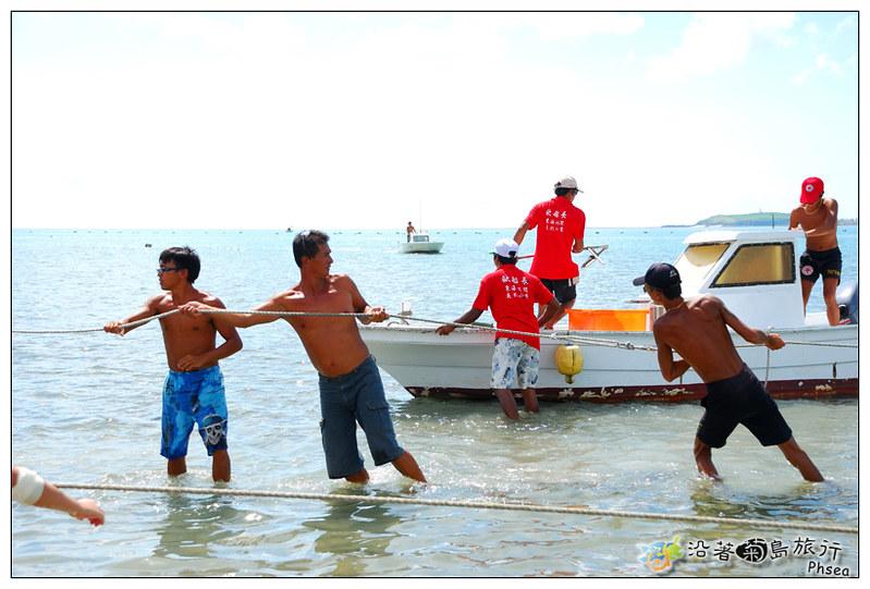2013歐船長東海休閒漁業_31