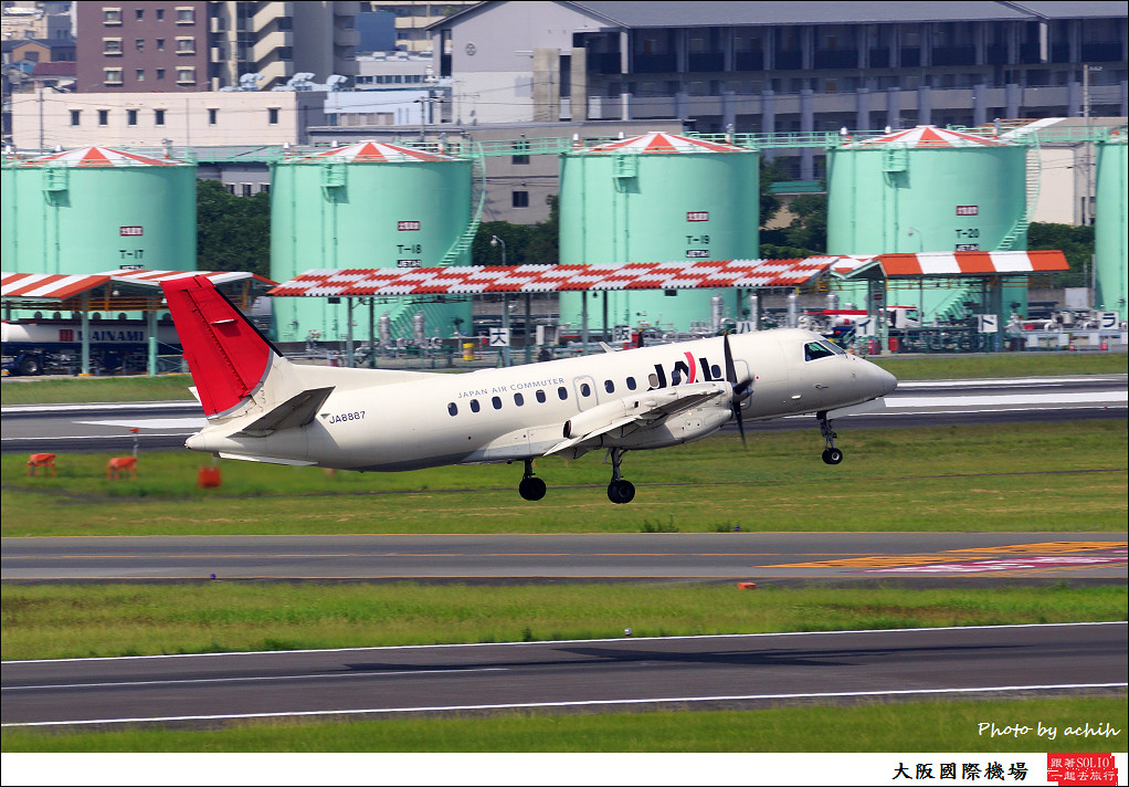 Japan Airlines - JAL (Japan Air Commuter - JAC) / JA8887 /