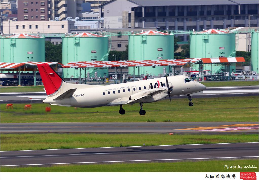 Japan Airlines - JAL (Japan Air Commuter - JAC) / JA8887 /
