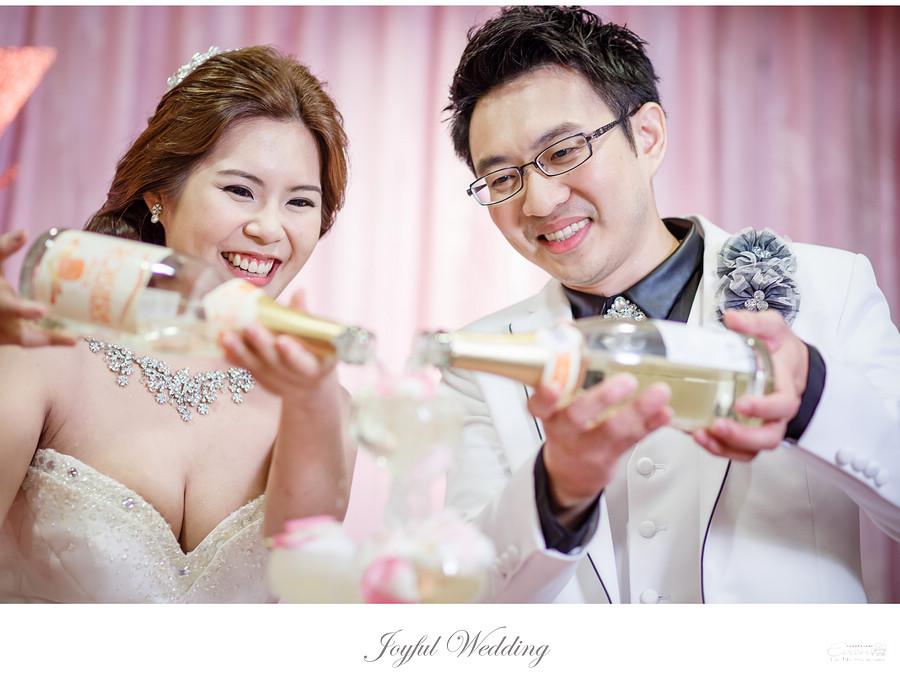 士傑&瑋凌 婚禮記錄_00134